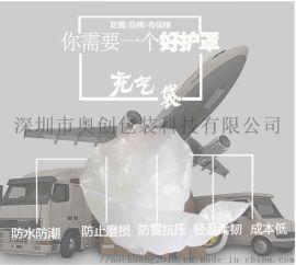 深圳20*10填充气泡袋厂家直供