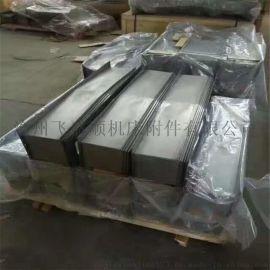 生产加工龙门镗铣床防护罩