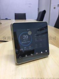 深圳祥帆专业生产新风彩屏控制器