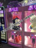 廣州 剪娃娃機 源頭廠家 金童遊樂廠家直銷 可定制