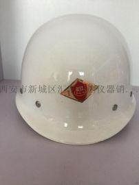 哪里有卖安全帽玻璃钢安全帽13772120237