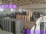 中小絲電焊網 外牆保溫網 建築網 批牆電焊網廠家