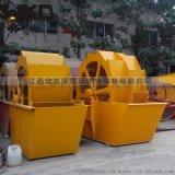 輪鬥洗砂機 洗砂機設備廠家 小型洗砂機價格
