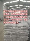 高效脱硫剂批发价格 比片碱节能便宜