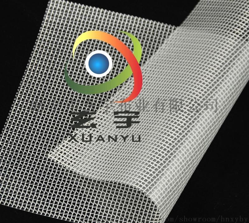 1000D3*3/10CM大格子透明夹网布