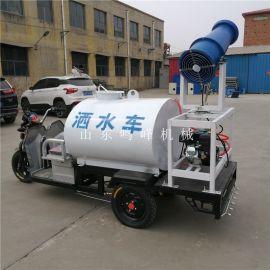 工地厂房小型除尘洒水车,1.3方电动三轮雾炮洒水车