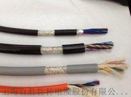黑龙江厂家直销柔性耐弯曲电缆,TRVV拖链电缆