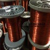 QA QZ QZY漆包线 国产 进口漆包线 电机漆包线 耐高温漆包铜圆线 规格齐全 全国零售