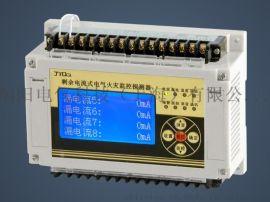 JYDF62Y炯阳电气剩余电流电气火灾监控探测