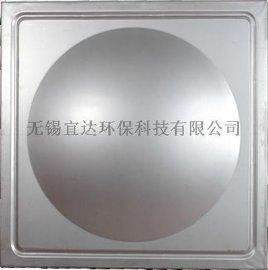 生产供应新疆水箱板,304不锈钢水箱板