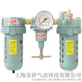 DPC台湾进口 P796三联件 过滤器 油雾器 调压阀 气源处理