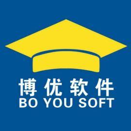武汉美甲店会员收银系统恒通V2 会员卡发行软件
