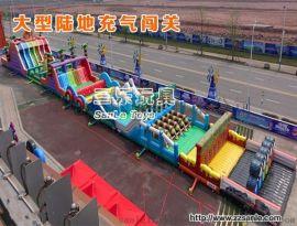 河北邯郸大型企业单位活动策划就用陆地闯关嘉年华