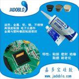 浙江杭州电子防水密封胶, 高温密封胶, 有机硅密封胶