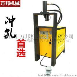 不锈钢门框开孔器液压防盗网冲孔机楼梯扶手圆管冲弧机