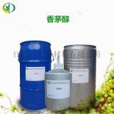天然優質單體香料香茅醇 香草醇