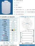 1噸水塔/1立方水塔、塑料水桶、PE水箱廠價直銷
