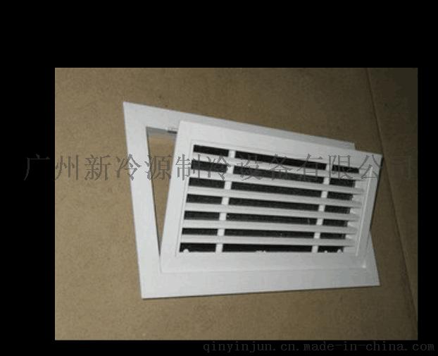 门铰式百叶回风口适合中央空调天花回风内带滤网方便清洁