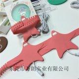 工廠直銷USB保溫杯墊 創意矽膠恆溫海星杯墊