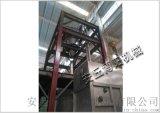有机肥管链输送机  尿素管链式输送机订购