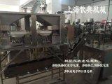上海欽典廠家直銷中藥飲片包裝機 全自動多物料包裝機