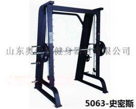 奥信德AXD-5063健身房商用500必确系列力量型史密斯训练器