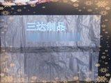 供應食具筷子分格印刷袋