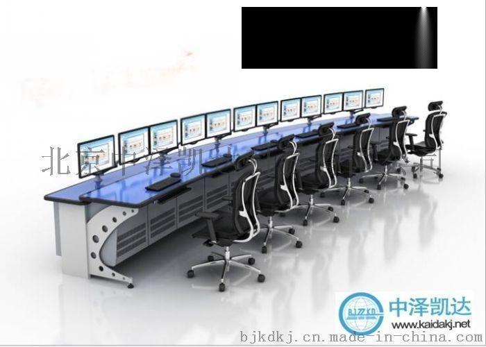 北京专业制造**操作台操作台供应全国