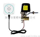 燃氣報警器價格,智慧微信家用燃氣報警器,家庭智慧安防燃氣智慧報警系統方案