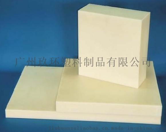广州ABS板,本色板,高光ABS板,黑色板