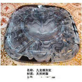九龙立体浮雕烟灰缸水晶树脂工艺摆件 商务会议家居礼品定制批发