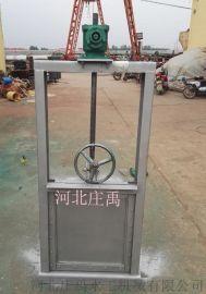 不锈钢闸门 不锈钢闸门定做 不锈钢闸门价格