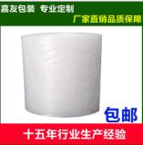 无锡厂家热销 60cm气泡膜 半新料气泡膜 加厚气泡膜 可订制