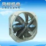 直流無刷軸流風機280*80空氣交換軸流風扇
