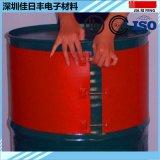 矽橡膠加熱板 可調溫矽膠電加熱板 發熱板 加熱膜