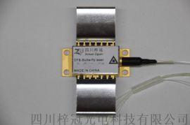 广东供应DFB1260nm蝶形激光器