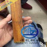 木纹不锈钢管,热转印木纹管定做,304木纹不锈钢管