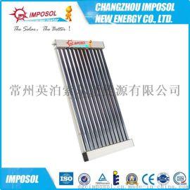 厂家直销太阳能平板工程不锈钢集热器空气能热铝合金支架