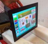 教你用单片机驱动大觸摸液晶顯示屏,单片机觸摸顯示屏,单片机顯示屏,单片机觸摸屏