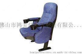 会议厅座椅,报告厅座椅鸿美佳厂家生产定制