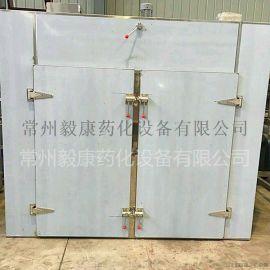 毅康供应ct-c热风循环烘箱 烘干机烘干设备