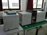 電鍍行業分析原子吸收分光光度計
