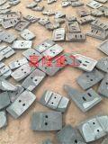 高永力JS750,JS1000,JS1500混凝土搅拌机配件叶片、衬板、搅拌臂