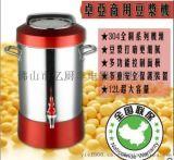 卓亚商用豆浆机 酒店早餐店饭堂专用豪华大容量豆浆机磨浆机