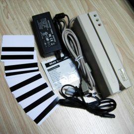 MSR609读写器 磁条卡写卡器 银行卡刷卡器