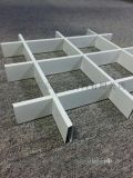 海南鋁格柵吊頂廠家-海南型材鋁格柵圖片