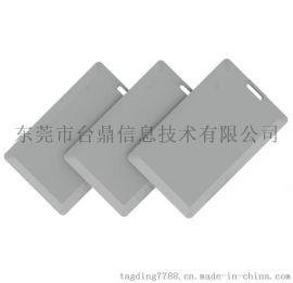 台鼎  TD-PA02B 2.4G复合有源电子标签厂家,学生校园卡厂家