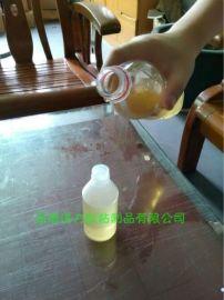 水性丝印不干胶水 不拉丝油性胶水