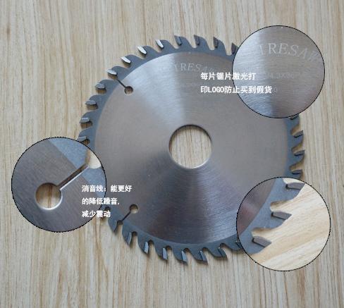 高檔進口木工鋸片廠家  切相框專用鋸片  原木開料合金鋸片