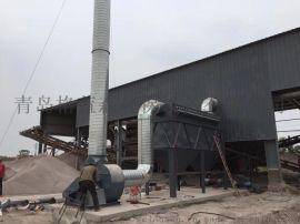 矿山破碎机除尘器,碎石粉尘收集设备,矿用布袋脉冲除尘器